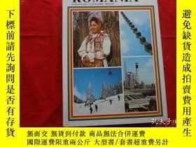 二手書博民逛書店(英文原版畫冊)THE罕見SOCIALIST REPUBLIC