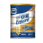亞培安素優能基均衡營養配方-穀物口味(850g/罐) 【杏一】
