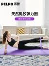 瑜伽帶 派普瑜伽裝備拉力帶健身彈力帶女男士力量訓練阻力帶拉伸帶伸展帶