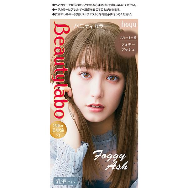 美芯研時尚妝感染髮劑 2FA 霧感冷灰棕