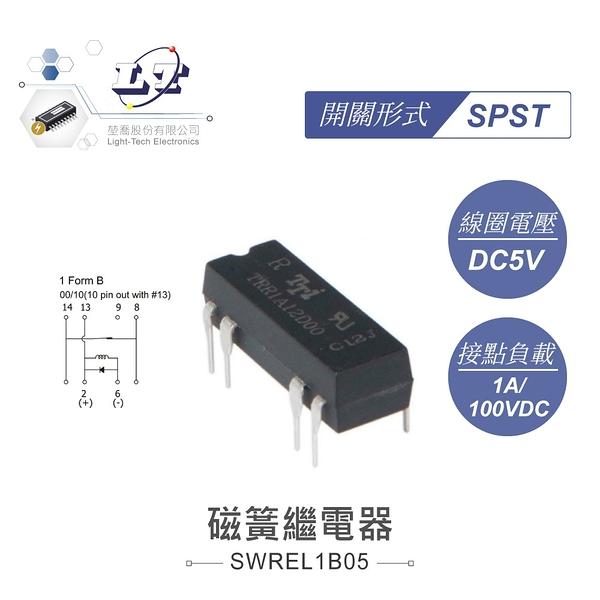 『堃喬』REED RELAY DC5V DIP8 TRR1B05D00D-R SPDT 磁簧繼電器 接點負載1A/250VAC『堃邑Oget』