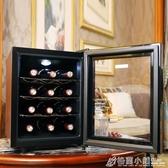 紅酒櫃 富信 JC-33AW紅酒櫃子 恒溫恒濕小型家用酒櫃冰吧冷藏櫃雪茄櫃ATF 聖誕節鉅惠220V