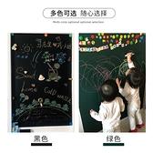 黑板牆貼磁性可移膠不傷牆辦公書寫白板牆貼兒童家用加厚教學黑班環保塗鴉牆膜 ATF錢夫人小鋪