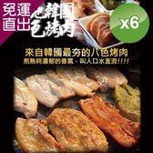 都教授 韓國八色烤肉綜合6盒組(紅酒2+辣醬2+醬油2)【免運直出】