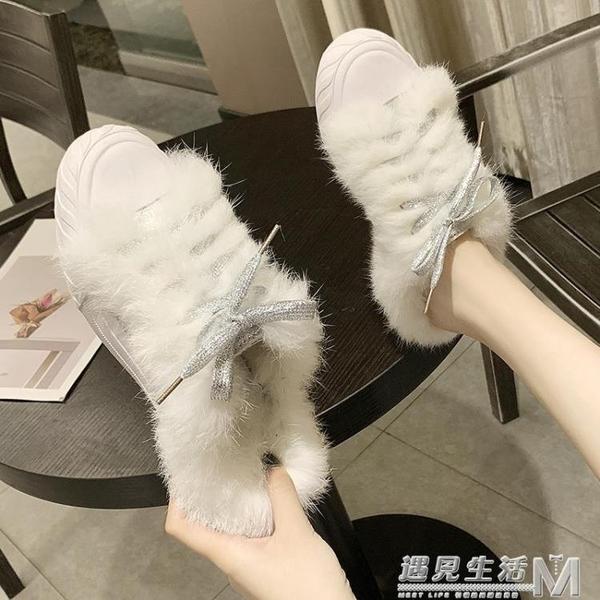 網紅半拖加絨毛毛鞋女秋冬外穿新款時尚百搭平底保暖棉拖鞋子 聖誕節全館免運