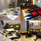 幾何房間沙發北歐地毯客廳簡約現代茶幾毯臥室床邊地墊可機洗  mandyc衣間