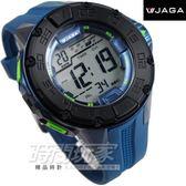JAGA 捷卡 大視窗多功能 冷光照明 電子錶 運動錶 男錶 藍色 熱門首選 防水手錶 M1063-E