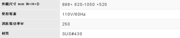 林內牌 全直流變頻雙倒T式排油煙機 RH-9173 (90CM)