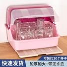 杯架防塵瀝水杯架餐具碗筷奶瓶放杯子的收納盒塑料家用托盤杯架收納架 【快速出貨】YYS