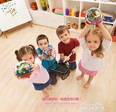 走迷宮3D魔幻迷宮球洛克王國智力立體走珠成人兒童親子益智小玩具   麥琪精品屋
