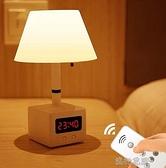 充電遙控小夜燈可行動臥室床頭睡眠嬰兒喂奶月子哺乳插電護眼台燈 【新年快樂】 YJT