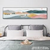 橫幅裝飾畫現代簡約客廳背景牆壁畫酒店房間抽象掛畫臥室床頭畫ATF 中秋節