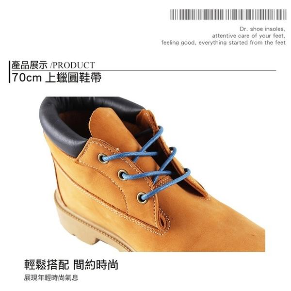 澳洲品牌舒凱爾shucare高級鞋帶70cm上蠟圓鞋帶 防水打蠟皮鞋帶 red wing╭*鞋博士嚴選鞋材