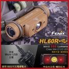 Fenix HL60R 雙光源可充電頭燈【AH07186】99愛買小舖