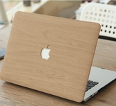 macbook保護殼pro13.3寸蘋果筆記本電腦保護殼全包原創Air外殼12創意木紋保護套【快速出貨八折搶購】