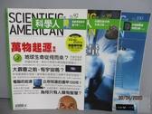 【書寶二手書T9/雜誌期刊_PCU】科學人_92+99+100期_共3本合售_萬物起源專輯