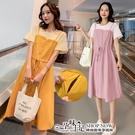 假兩件式孕婦哺乳【直立式】洋裝 兩色【CUH930507】孕味十足 孕婦裝