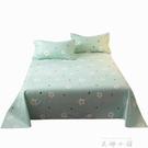 加密床單單件純棉雙人床單1.2米學生宿舍...