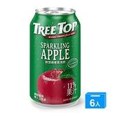 樹頂蘋果氣泡飲320ML x6【愛買】