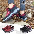 N-20599 女款運動休閒鞋 防潑水透...