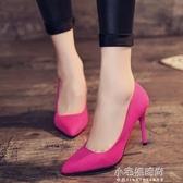 少女高跟鞋子秋季百搭尖頭黑色性感細跟淺口單鞋中跟『小宅妮時尚』