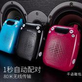 無線擴音器教師專用多媒體教室課堂喊話大喇叭無線麥克風話筒腰掛隨身耳麥導游