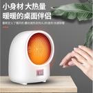 暖風機 110V 現貨 110v取暖器 家用小型熱風機 智慧控溫長效省電 小太陽 辦公室臥室取暖神器