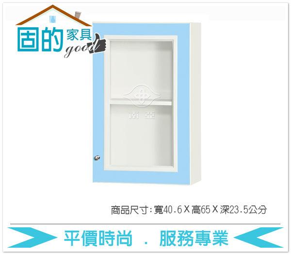 《固的家具GOOD》81-1-AZ CB單開門收納櫃