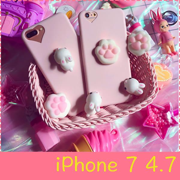 【萌萌噠】iPhone 7  (4.7吋)  創意舒壓款 可愛卡通軟綿綿 捏捏樂貓爪保護殼 全包矽膠軟殼 手機殼