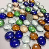 【200個】扁珠玻璃金魚水族魚缸造景石頭彩色七彩玻璃 萬客城