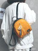 後背包 後背包女韓版百搭時尚包包貝殼撞色牛津布小背包旅行包潮 傾城小鋪