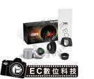 【EC數位】天派 6代 Tenpa 1.36x / 1.22x  相機直角觀景器 轉角放大鏡 取景器眼罩眼杯