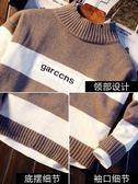 毛衣男 半高領毛衣男士冬季2018新款韓版潮流針織衫學生毛線衣青少年毛衫 巴黎衣櫃