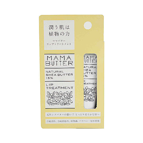 MAMA BUTTER護唇膏【ideas創意好生活】