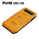 飛樂 EBC-100 救車行動電源(40...