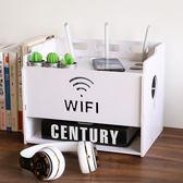 店家推薦無線wifi機頂盒置物架桌面壁掛 路由器收納盒電線整理盒子免打孔