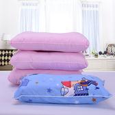 嬰兒枕頭定型枕全棉兒童枕套卡通幼兒園0-1-3-6歲寶寶嬰兒小孩定型枕頭枕芯午睡【博雅生活館】
