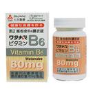 人生渡邊維他命B6膜衣錠【富山】-80粒...