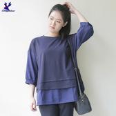 【秋冬降價款】American Bluedeer - 條紋七分袖衣(特價) 秋冬新款