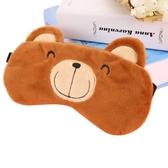 諾泰睡眠蒸汽眼罩USB加熱眼部儀舒緩眼疲勞溫度可調 【雙十二狂歡】