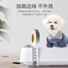 狗狗廁所小型犬便盆尿盆