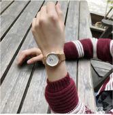 超薄手錶防水男女新款學生韓版簡約休閒潮流時尚手錶  朵拉朵衣櫥