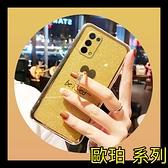 【萌萌噠】歐珀 OPPO A54 A74 奢華高檔日韓時尚 指環支架款 電鍍閃粉愛心 全包軟殼 手機殼 手機套