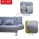 沙發床可折叠出租房公寓客廳單人兩用經濟型小戶型簡易布藝沙發