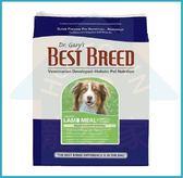 ☆寵愛家☆BEST BREED貝斯比《成犬羊肉+蔬果配方》6.8kg