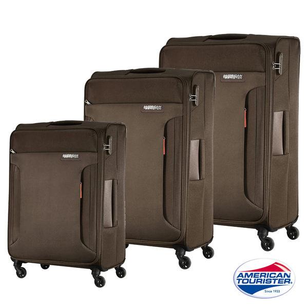 新秀麗 AT美國旅行者 (活動價63折) DREAMPLAYER 輕量可擴充TSA 登機箱/旅行箱-20吋(咖啡色)