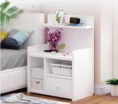 簡易床頭櫃簡約現代床櫃收納小櫃子儲物櫃宿舍臥室組裝床邊櫃WY促銷大降價!