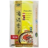 中興 無洗世界頂級香米(一等白米) 3kg