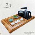 【現貨】真功夫泡茶機 福氣來臨 茶盤泡茶機組合-不銹鋼款