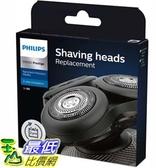 [9美國直購] 刀頭 Philips Norelco Shaver 9000 Prestige Shaving head, SH98/72